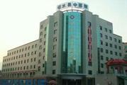 广安市邻水县中医院体检中心