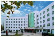宝鸡市第二人民医院体检中心