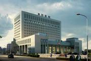 张家口市第四医院体检中心