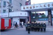 株洲市株洲县第一人民医院体检中心