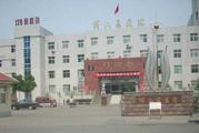 淄博市博山区医院体检中心