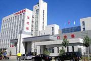 张家口市张北县医院体检中心