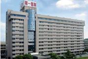 嘉兴市嘉善县第一人民医院体检中心