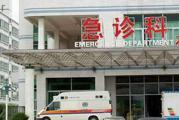 汕头市南澳县人民医院体检中心