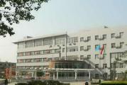 陕西博爱医院体检中心