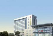 湖州市长兴县中医院体检中心