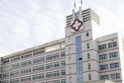 上海市松江区乐都医院体检中心