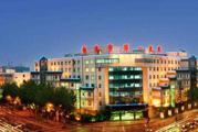 绥化市第一医院体检中心