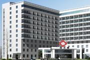 长春市博康医疗体检中心