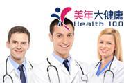 上海市美年大健康东方路齐鲁分院