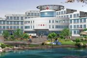 阜新市太平区医院体检中心