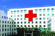 隆昌县人民医院体检中心