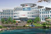 满州里市第一医院体检中心