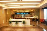 上海市瑞慈青浦分院