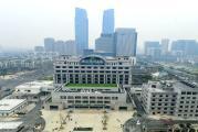 浙北明州医院